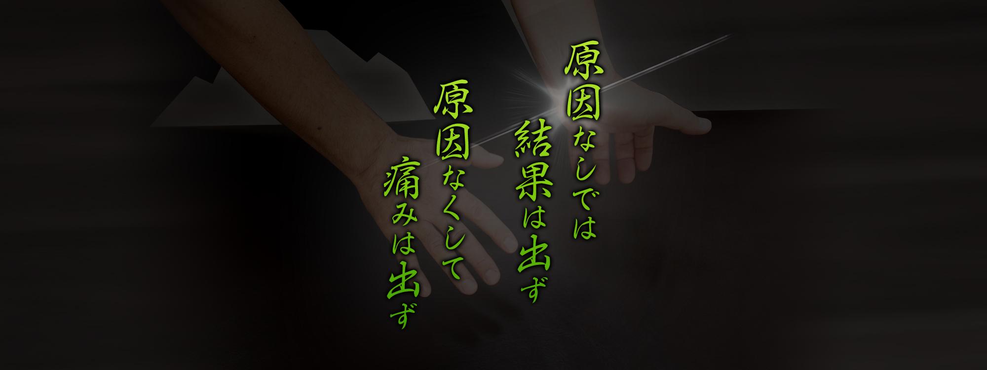 pc_teaser_01_05