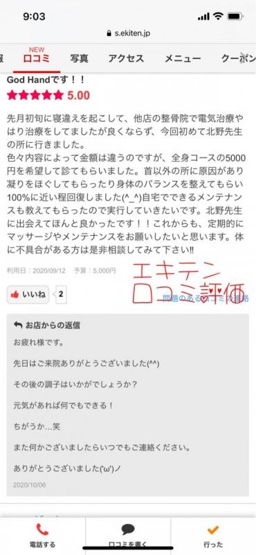 IMG_5331.JPG